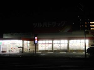 看板を消灯した店舗